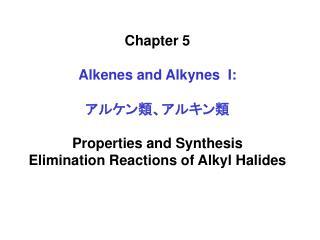 The ( E )-( Z ) System for Designating Alkene Diastereomers