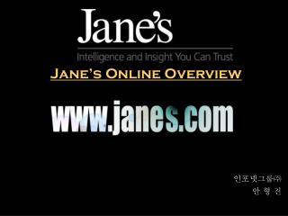Jane's Online Overview