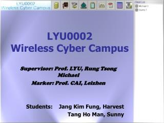 LYU0002  Wireless Cyber Campus
