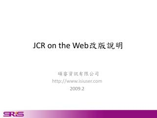 JCR on the Web 改版說明
