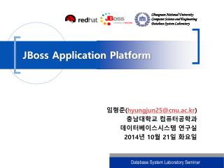 JBoss Application Platform
