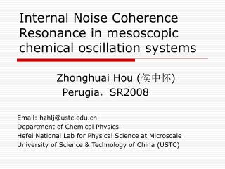 Internal Noise Coherence Resonance in mesoscopic chemical oscillation systems