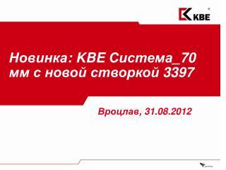 Новинка : KBE  Система _70  мм с новой створкой  3397