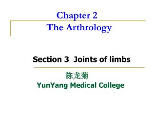 Chapter 2   The Arthrology