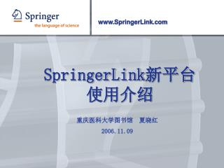 SpringerLink ??? ????