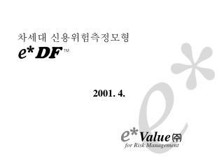 e * Value ㈜