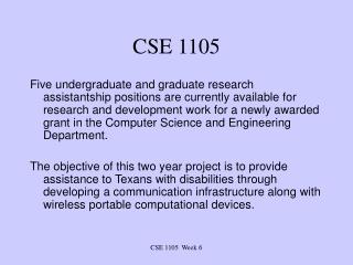 CSE 1105