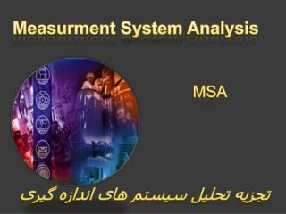 Measurment System  Analysis