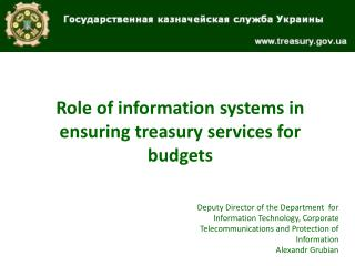 Role of information systems in ensuring treasury services for budgets