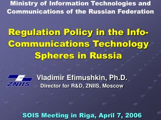Regulation Policy in the Info-Communications Technology Spheres in Russia