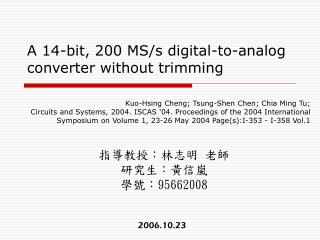 A 14-bit, 200 MS/s digital-to-analog converter without trimming