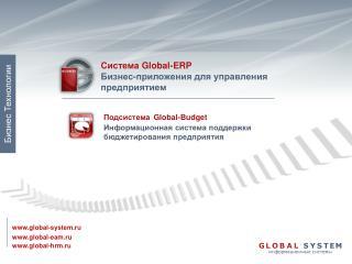 global - eam.ru