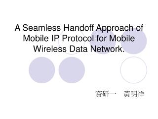 A Seamless Handoff Approach of Mobile IP Protocol for Mobile Wireless Data Network.