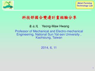 ???     Yeong-Maw Hwang