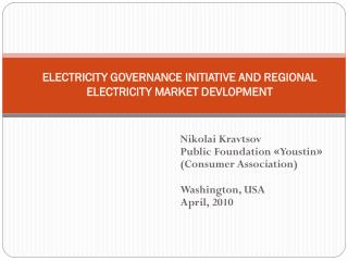 ELECTRICITY GOVERNANCE INITIATIVE AND REGIONAL ELECTRICITY MARKET DEVLOPMENT