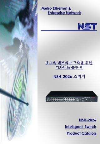 NSH-2026 Intelligent  Switch   Product Catalog