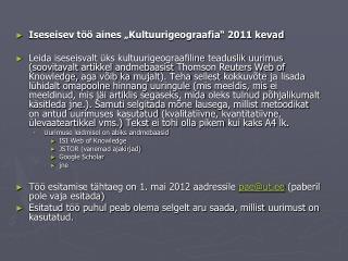 """Iseseisev töö aines """"Kultuurigeograafia"""" 2011 kevad"""