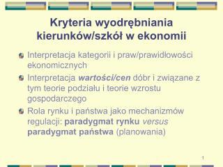 Kryteria wyodrębniania  kierunków/szkół w ekonomii