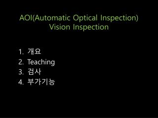 AOI(Automatic Optical Inspection) Vision Inspection