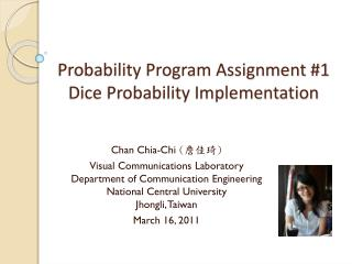Probability Program Assignment #1 Dice Probability Implementation