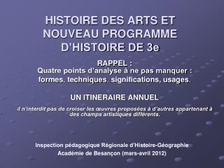 HISTOIRE DES ARTS ET NOUVEAU PROGRAMME D'HISTOIRE DE 3e