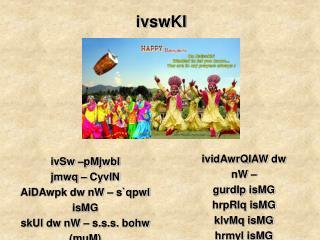 ivswKI