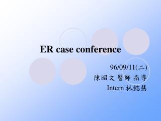 ER case conference