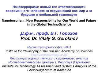 :                 Nanoterrorism: New Responsibility for Our World and Future in the Global TechnoScience