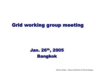 Grid working group meeting