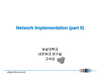 Network Implementation (part II)