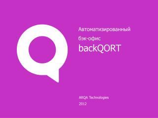 ARQA Technologies 201 2