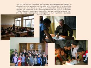 Самоподготовката  и  при големите ученици