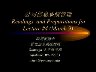 ???????? Readings  and Preparations for Lecture #4 (March 9)