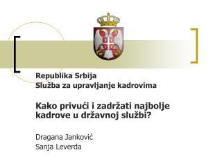 Republika Srbija  Služba za upravljanje kadrovima