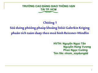 TRƯỜNG CAO ĐẲNG GIAO THÔNG VẬN TẢI TP. HCM