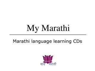 My Marathi