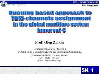 Prof. Oleg Zaikin