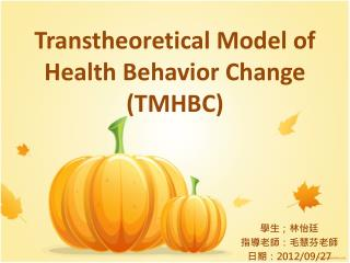 Transtheoretical  Model of  Health Behavior Change (TMHBC)