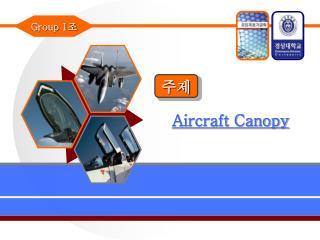 Aircraft Canopy