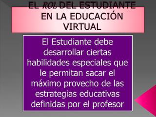 EL  ROL  DEL ESTUDIANTE EN LA EDUCACIÓN VIRTUAL