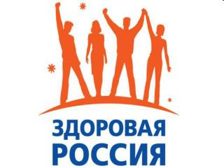 ГАОУ СПО « Балашовское медицинское училище»