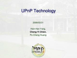 UPnP Technology