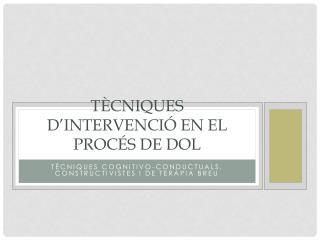 TÈCNIQUES D'INTERVENCIÓ EN EL PROCÉS DE DOL