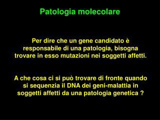 Patologia molecolare