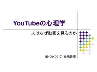 YouTube ????