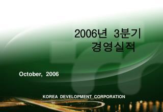 October, 2006