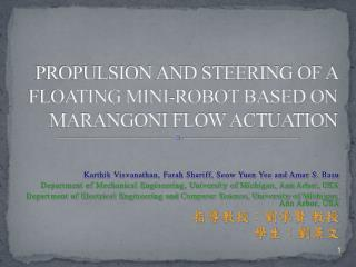 PROPULSION AND STEERING OF A FLOATING MINI-ROBOT BASED ON MARANGONI FLOW ACTUATION