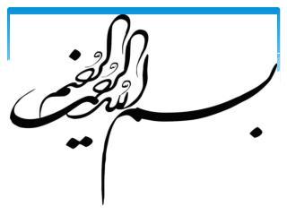 امام صادق(علیه السلام)