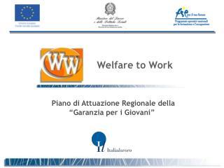 """Piano di Attuazione Regionale della """"Garanzia per i Giovani"""""""