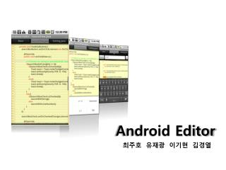 Android Editor